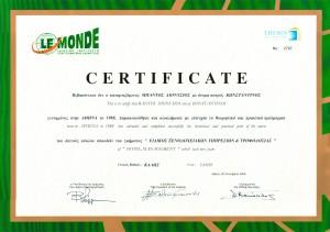 LE-MONDE--pistopoiitiko2_1