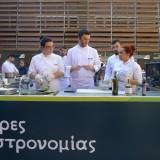 Imeres gastronomias 2014 (2)