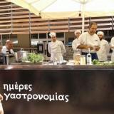 gastronomy days le monde (12)