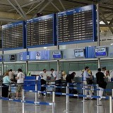 AIA terminal (Copy)