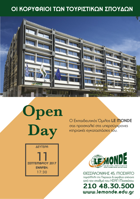 open day.2017